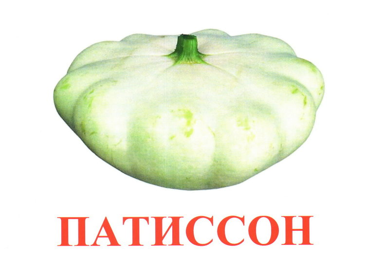 Картинка овощи с надписью, днем рождения